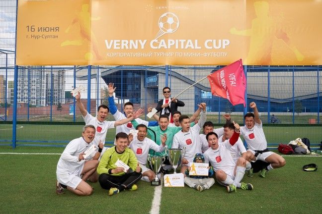 Verny Capital Cup 2019: first Annual Corporate Futsal Tournament