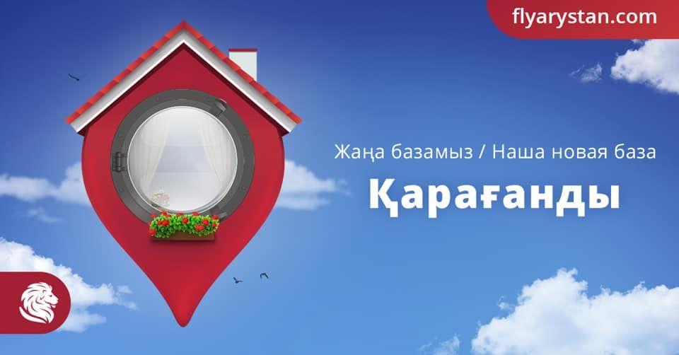 FlyArystan announces opening of its aircraft base at Karagandy International Airport