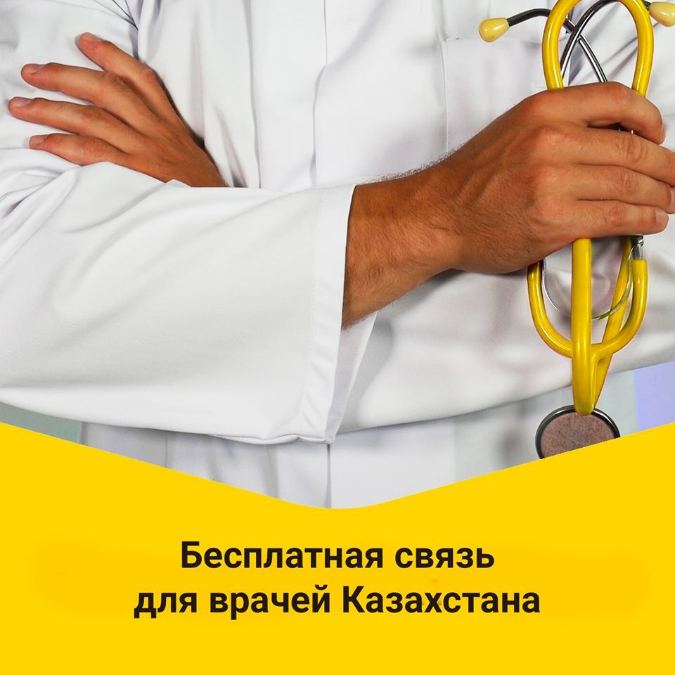 More than 16,000 doctors will receive free-of-charge mobile data from Beeline Kazakhstan